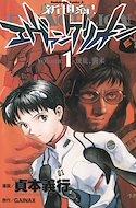 Shin Seiki Evangelion #1