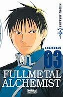 Fullmetal Alchemist (Kanzenban) #3