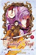 Fushigi Yugi. La légende de Gembu (Rústica con sobrecubiertas) #7