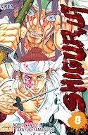 Shigurui #8
