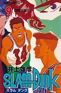 Slam Dunk (Rústica) #9