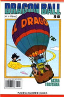 Dragon Ball (Grapa, blanco) #3