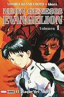 Neon Genesis Evangelion (Rústica 200 pp) #1