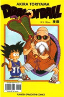 Dragon Ball (Grapa, amarillo) #8