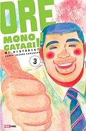 Ore Monogatari!! (Rústica) #3