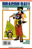 Dragon Ball (Grapa, blanco) #4