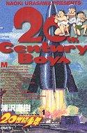 20世紀少年 (単行本) #1