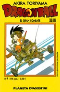 Dragon Ball (Rústica) #4