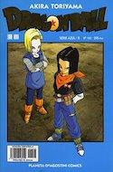 Dragon Ball - Serie Azul (Grapa) #161