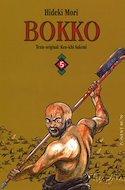 Bokko (Rústica 224 pp) #5