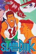 Slam Dunk (Rústica con sobrecubierta) #9