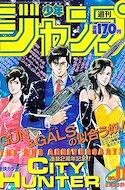 Weekly Shōnen Jump 1987 週刊少年ジャンプ (Revista semanal) #11
