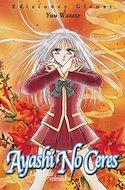 Ayashi no ceres (Rústica con sobrecubierta) #1