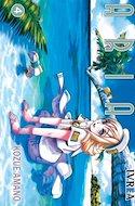 Aria (Rústica con sobrecubierta) #4