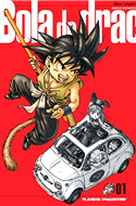 Bola de drac (Edició Definitiva, Rústica, 232 páginas) #1