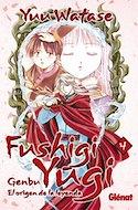 Fushigi Yugi. Genbu #4