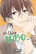 Mi Chico Lobo (Rústica con sobrecubierta) #3