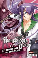 Highschool of the Dead #5