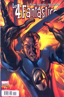 Los 4 Fantásticos Vol. 6 (2006-2007) (Grapa, 24 páginas.) #3
