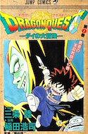 Dragon Quest: Dai no Daibôken #1