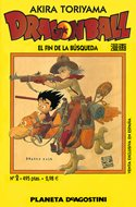 Dragon Ball (Rústica) #2