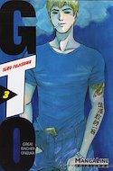 Great Teacher Onizuka (Rústica con sobrecubierta) #3