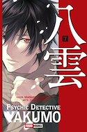 Psychic Detective Yakumo #7