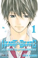 Heartbeats ¡Al límite de la taquicardia! (Rústica con sobrecubierta) #1