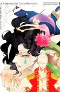 Colección Asumiko Nakamura (Rústica con sobrecubierta) #1