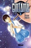 Gintama (Rústica) #2