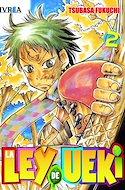 La Ley de Ueki #2