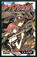 Tsubasa: Reservoir Chronicle (Rústica con sobrecubierta) #1