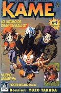 Kame (Revista) #9