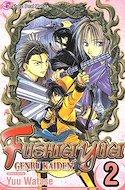 Fushigi Yûgi: Genbu Kaiden (Rústica sin sobrecubiertas) #2