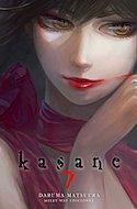 Kasane (Rústica con sobrecubierta) #7