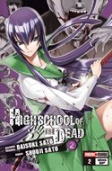 Highschool of the Dead #2