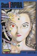 Colección Manga Gran Volumen (Rústica) #7