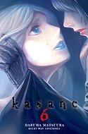 Kasane (Rústica con sobrecubierta) #6