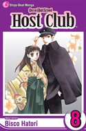 Ouran High School Host Club (Softcover) #8