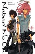 Nabari No Ou (Paperback) #5
