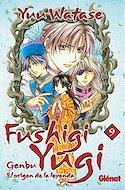 Fushigi Yugi. Genbu #9