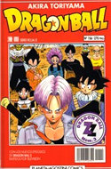 Dragon Ball - Serie Roja (Tapa blanda.) #156