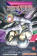 Nôgami Neuro. El detective demoníaco (Rústica con sobrecubierta) #4