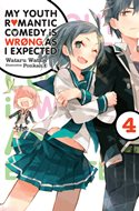 My Youth Romantic Comedy Is Wrong as I Expected (Light Novel) Paperback #4