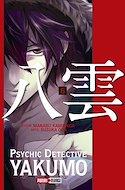 Psychic Detective Yakumo #6