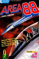Area 88 (Softcover) #9