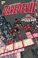 Daredevil Vol. 5 (2016-...) (Comic-book) #9