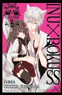 Inu X Boku SS (Rústica con sobrecubierta) #2