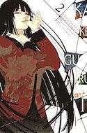 Kakegurui (Rústica) #2