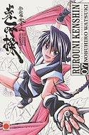 Rurouni Kenshin - La epopeya del guerrero samurai (Rústica con sobrecubierta) #7
